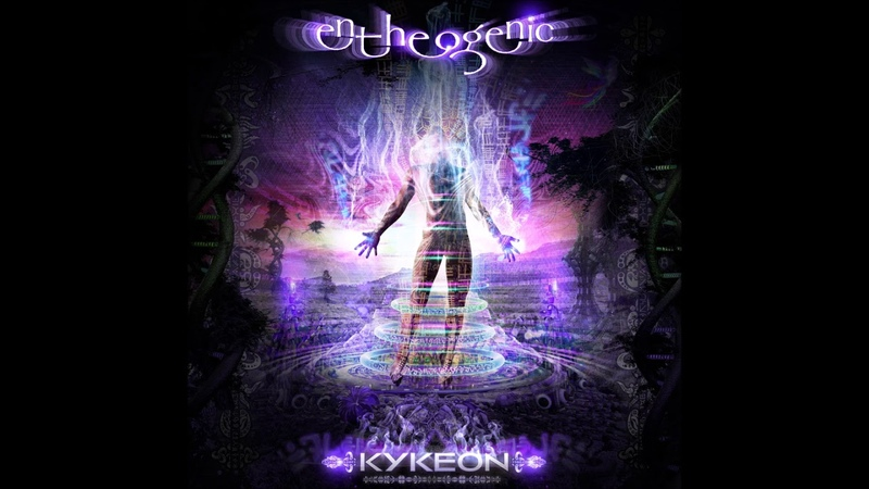 Entheogenic Kykeon Full Album