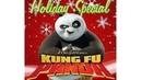 Кунг-фу Панда: Праздничный выпуск 2010
