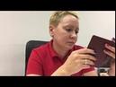 Разъяснения нотариуса о паспорте СССР