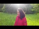 Отзыв от Ольги - самой эмоциональной участницы семинара -) (реальное видео) (1)