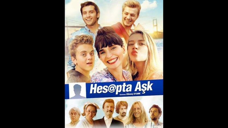 Hesapta.Ask/Криви сметки за любов (2016) бг субтитри