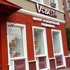 ВитаСПА Центр эстетической медицины
