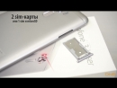 Распаковка Asus ZenFone 3 Laser ⁄ Unboxing Asus ZenFone 3 Laser
