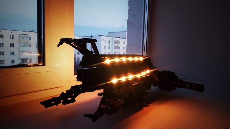 Грави пушка из лего