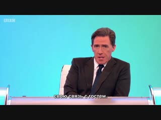 Would i lie to you series 12 episode 7 [русские субтитры]