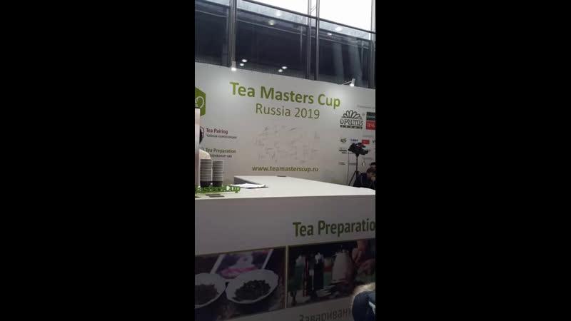 чайная миксология