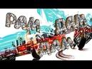 🎮 Burnout Paradise City 1 🔥 Гоняем машинки долбаем Web Chat 1080HD 60fps 🔥
