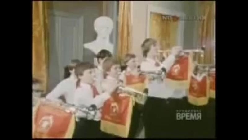 Гимн пионеров СССР - Взвейтесь кострами, синие ночи