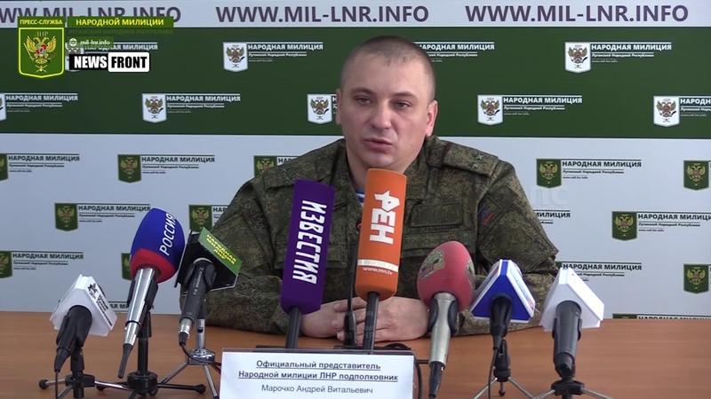 Три бойца ВСУ получили ранения при подрыве на своих минах у Золотого-4 – Андрей Марочко