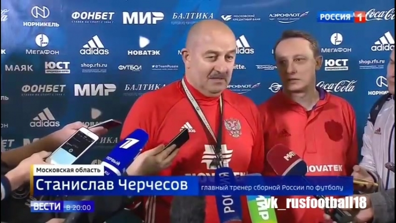 Тренировка сборной России в Новогорске