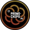 Promo Chips (фишки)