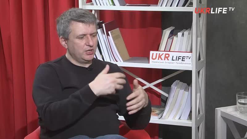 Юрий Романенко Я впервые за 20 лет пойду на выборы чтобы не допустить Порошенко во второй тур
