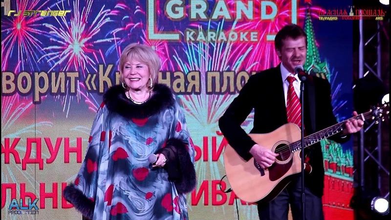 Галина Улётова и Георгий Мещеряков - Журавль по небу летит (хф Бумбараш)