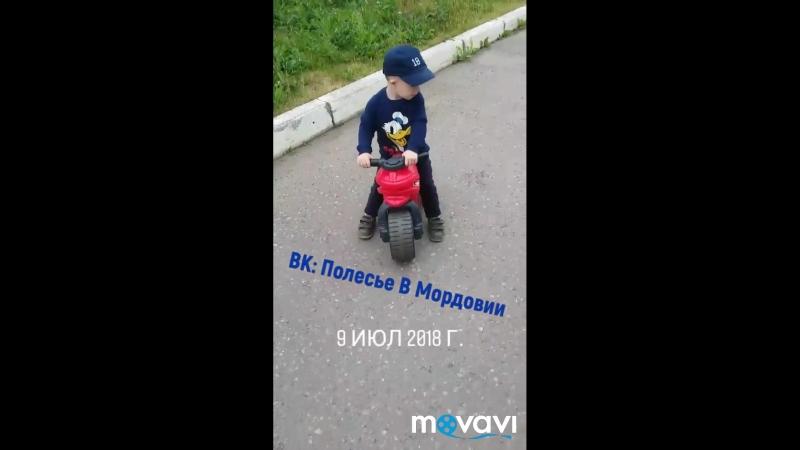 🛵🔥Каталка-мотоцикл МХ