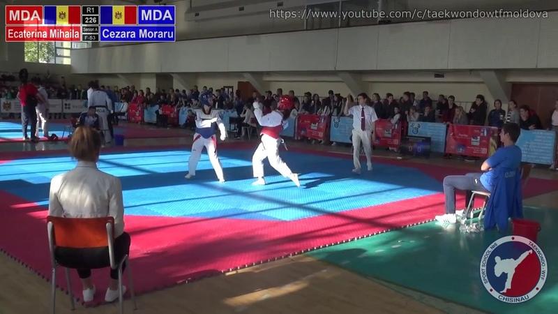 Бой 226. Ecaterina Mihaila vs Cezara Moraru