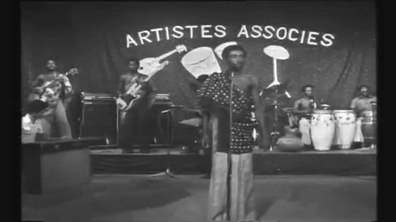 Artistes Associes - Guinea