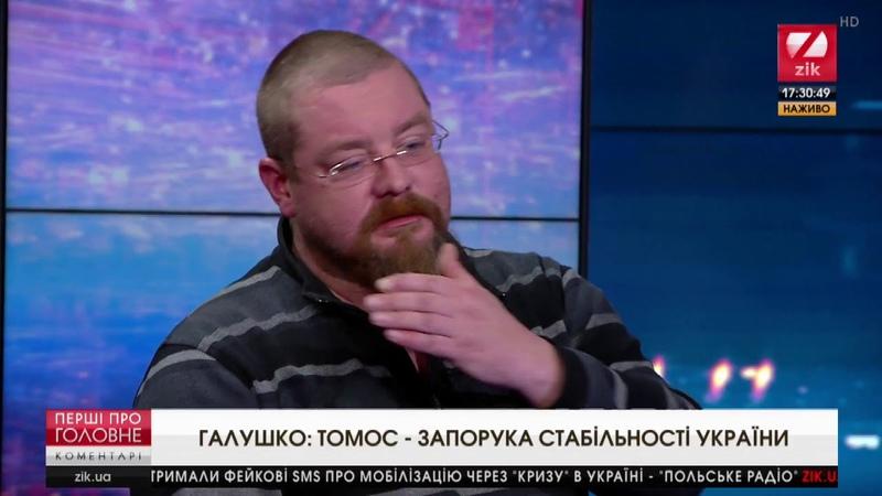 Томос для України коли буде рішення Вселенського Патріархату