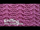 Gulls Garter stitch