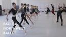 Crystal Pite's Emergence rehearsal (Pacific Northwest Ballet)