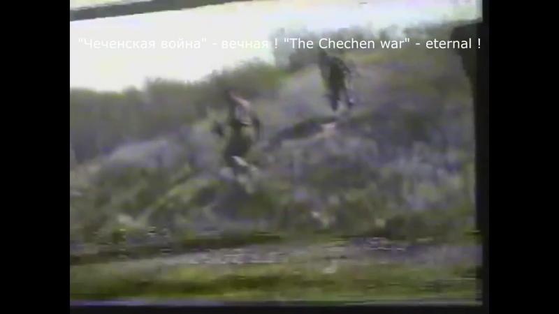 Чечня, командировка 2000, 2001, 2002 года