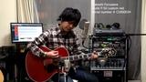 Across The Universe The Beatles Guild F-50 Takeshi Furusawa