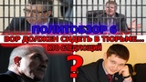 Депутаты от Единой России на своем месте! Скандал! Политобзор - 6