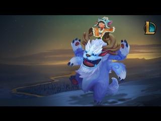 Нуну и Виллумп: навстречу приключениям! | Трейлер чемпиона – League of Legends