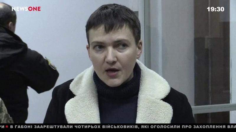 Нужно было прорываться в свой порт: Савченко рассказала, что думает о конфликте в Азове 07.01.19