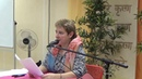Академик Миронова В.Ю. , семинар, Москва 25.02.17