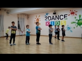 Brek dance kids