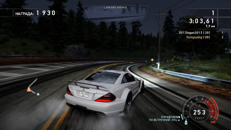 Need for Speed Hot Pursuit 09 23 2016 13 19 31 03