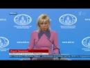 Москва запрашивает официальные разъяснения США о деятельности лаборатории в Грузии-