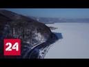 Байкал на розлив Документальный фильм Ольги Курлаевой Россия 24
