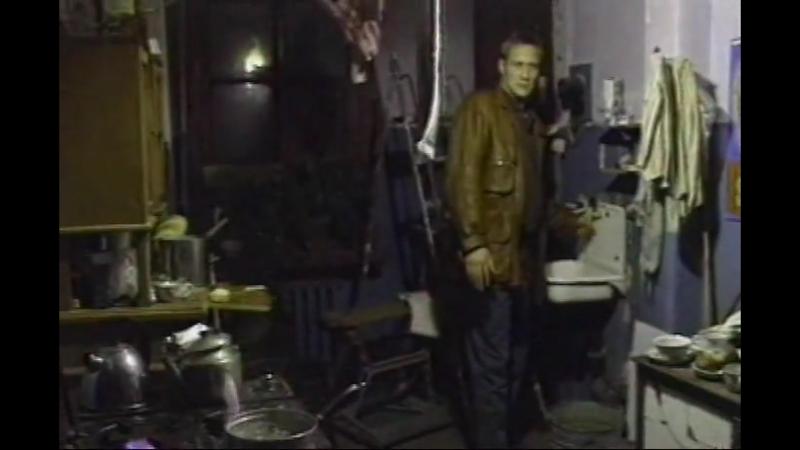 СЕРИАЛ - 1994 - Русский Транзит. Серия 3 (ВИКТОР ТИТОВ)