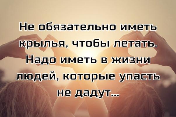 Фото №456257794 со страницы Оксаны Чувашевой