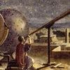 Школа астрологии: обучение, консультация