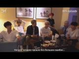 [RUS SUB][EPISODE] BTS @ AMAs 2017