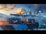 World of Warship Учимся только играть