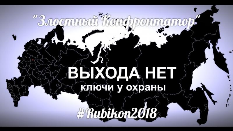 З.К.Ц.П.Т. - Виталий Дрыженко: о современном феодализме