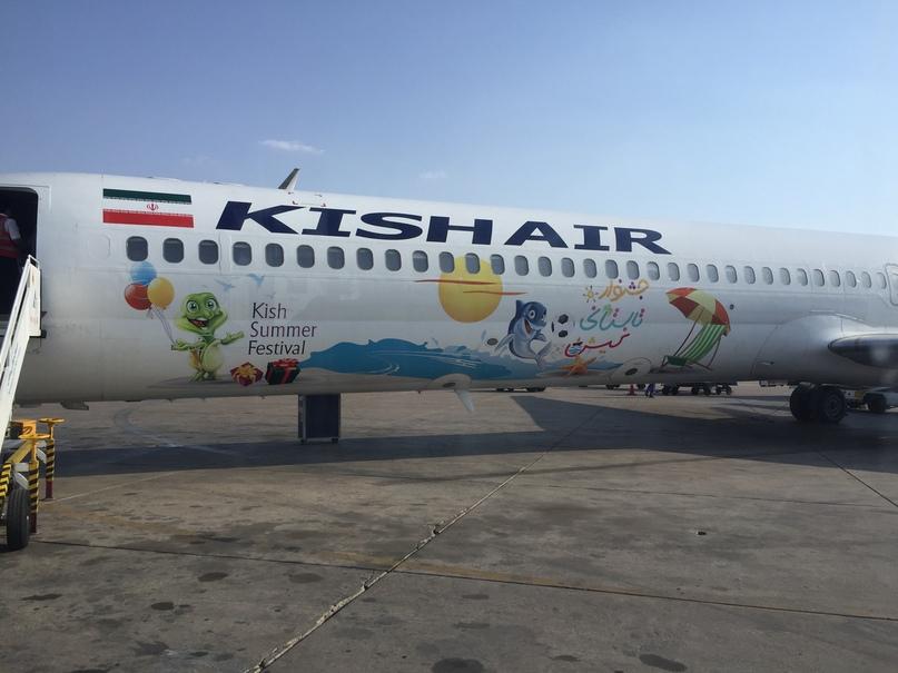 Шираз и самолет на остров Киш. Наш веселый самолет MD-83