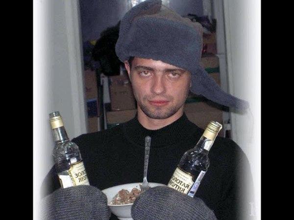 Александр Шевкун. Водочка