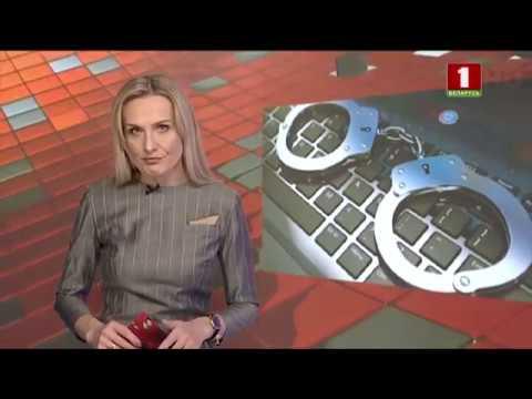 ГУВД ТВ Зона икс