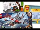 King News #64 / Новый Набор Лего Капитан Марвел - УЖАС ! / Самый Худший Эксклюзив от Лего по ЗВ !