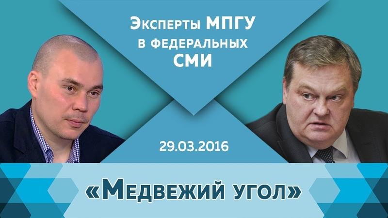 Е Ю Спицын на радио Вести FM в программе Медвежий угол Истоки европейской русофобии 29 03 2016