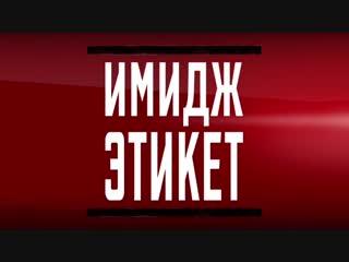 Коуч-курс Ксении Ферзь