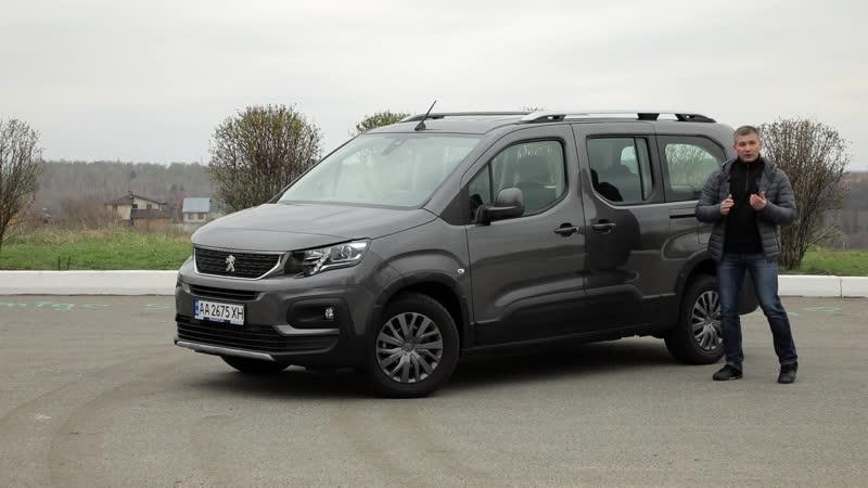 Все про новый Peugeot RIFTER 2019 по цене бэушных Viano и Caravella Подробно про Пежо Рифтер