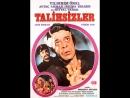 Talihsizler (1973) Tek Parça - Yıldırım Önal _ Fatma Belgen