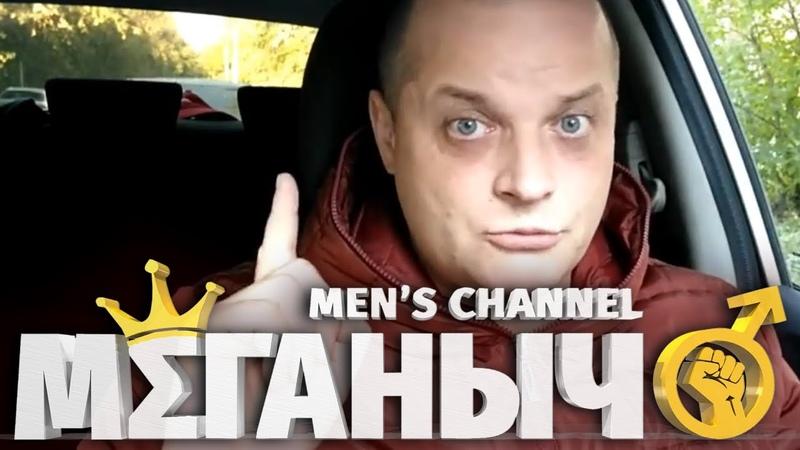 СЛЕДУЮЩАЯ СТУПЕНЬ ПРОЗРЕНИЯ | мужской канал онлайн курс