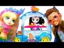 СВИДАНИЕ ENCHANTIMALS FIRST DATE ИГРАЕМ В КУКЛЫ ЭНЧАНТИМАЛС МУЛЬТИК С ИГРУШКАМИ | My Toys Pink