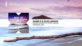 Kaimo K &amp Ellie Lawson - Never Dared To Start Again (Original Mix) Best of Uplifting Trance FULL